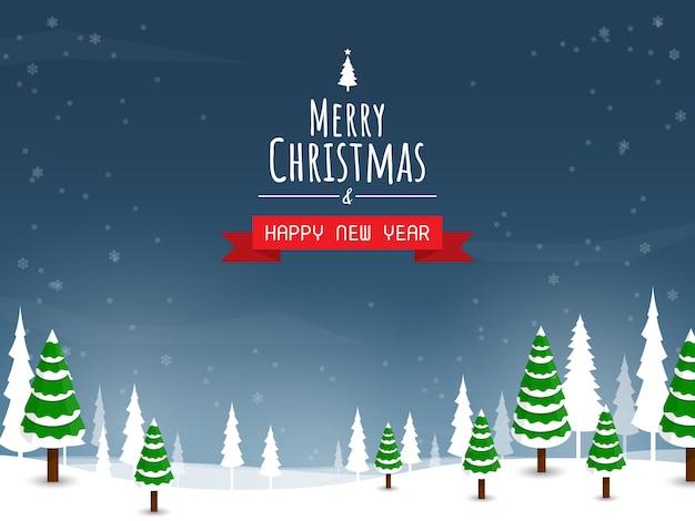 クリスマスと幸せな新年、クリスマスツリー大きな月のベクトル