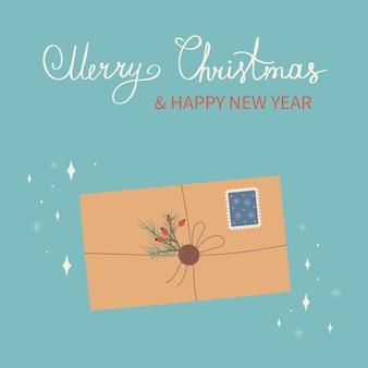 크리스마스와 새해 복 많이 받으세요 봉투에는 우표와 크리스마스 나무 가지가 밧줄로 묶여 있습니다.