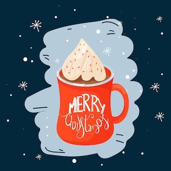카카오와 휘핑크림을 넣은 크리스마스와 새해 복 많이 받으세요 일러스트 머그