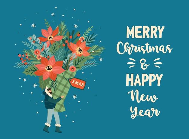 クリスマスと新年あけましておめでとうございますクリスマス花束のイラスト