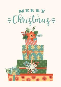 クリスマスプレゼントのクリスマスと新年あけましておめでとうございますのイラスト。トレンディなレトロスタイル。