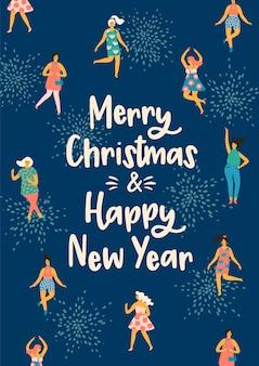 Рождество и счастливый новый год иллюстрации.