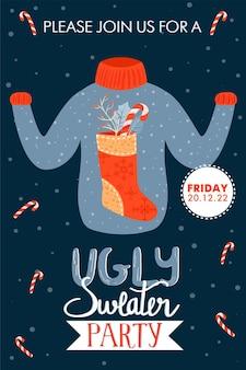 Шаблон приглашения с рождеством и новым годом на вечеринке с уродливым свитером