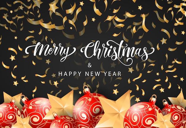 クリスマスと新年の手紙