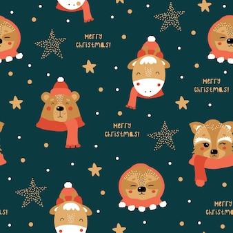 クリスマスと新年あけましておめでとうございますのシームレスなパターンとかわいいクマのキラジラナマケモノ