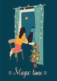 クリスマスと新年あけましておめでとうございます。トレンディなレトロなスタイル。窓の外を探している女性。