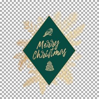 Рождественская и новогодняя абстрактная ботаническая карта с ромбовой рамкой и современной типографикой. премиум зеленый баннер и золотой поздравительный макет эскиза сосны и ели. прозрачный фон.