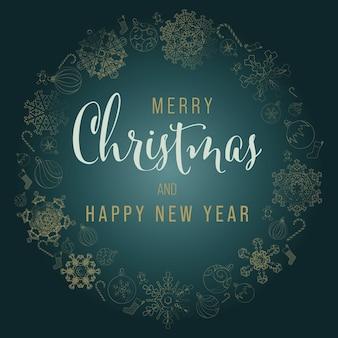 크리스마스와 새 해 배경 인사말 카드입니다. 벡터 일러스트 레이 션