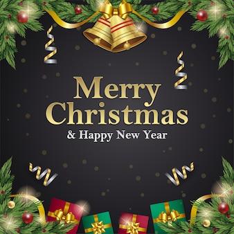 クリスマスと新年の背景posteソーシャルメディアは招待イベントゴールドの広告を投稿します