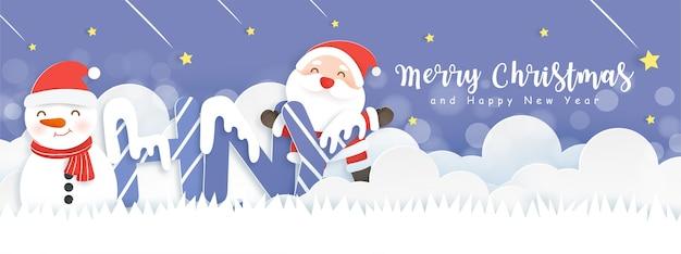 Рождество и новый год баннер с милым сантой и друзьями в снежном лесу.