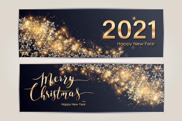 クリスマスと新年のバナー