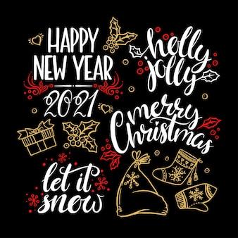 검정색 배경에 크리스마스와 새 해 서예 문구. 필기 디자인 요소