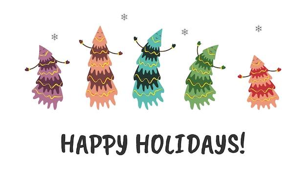 色とりどりの木が踊るクリスマスと年賀状招待状の背景おめでとうございます