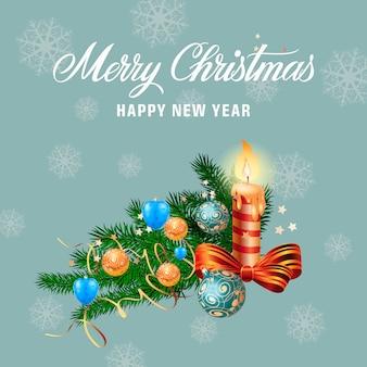 크리스마스와 새해 축하