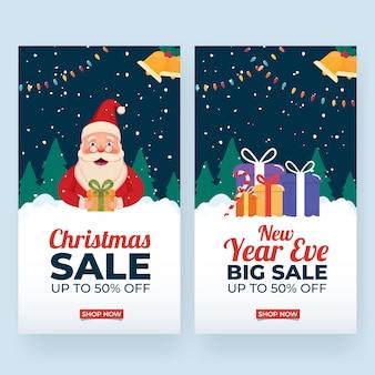 Дизайн шаблона продажи рождества и нового года со скидкой