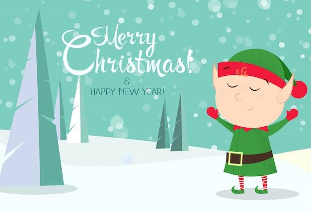 クリスマスと新年のグリーティングカード。かわいいエルフ