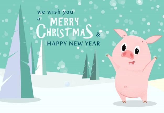 クリスマスと新年のグリーティングカード。かわいい豚