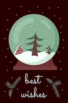 スノードームとクリスマスと新年のグリーティングカード木と家とかわいい冬の雪玉