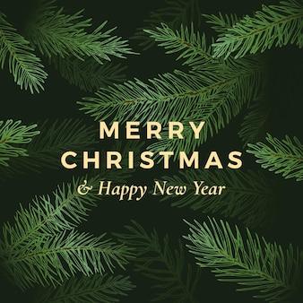 クリスマスと新年のグリーティング カード
