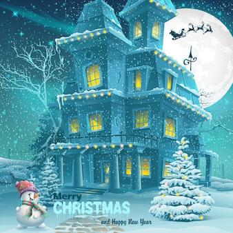 Рождественская и новогодняя открытка