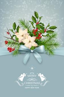 クリスマス、新年のグリーティングカード。