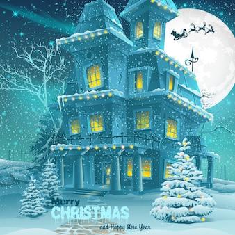 Рождественское и новогоднее поздравление с изображением зимней рождественской ночи с домиком и деревьями