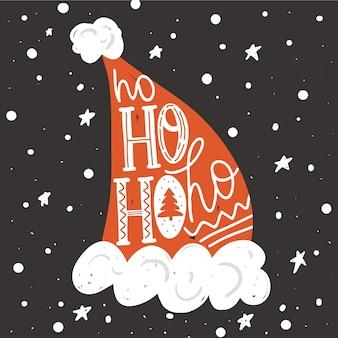 クリスマスと新年のイラスト。