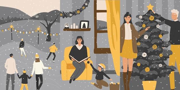 家族のクリスマスと新年