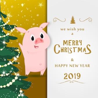 クリスマスと新年のポスター。漫画豚