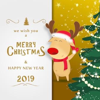 クリスマスと新年のポスター。クリスマスのトナカイ
