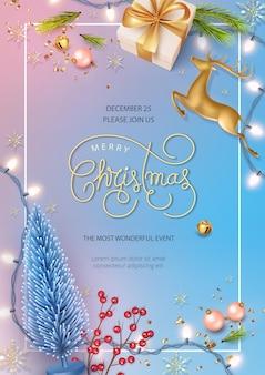 크리스마스와 새해 포스터