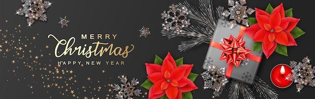 ギフトボックスとクリスマスの花とクリスマスと新年のリアルなバナー