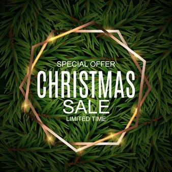 Рождество и новый год продажи фон, скидка купона шаблон.