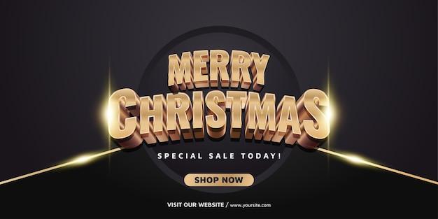 골드 텍스트와 함께 크리스마스와 새 해 판매 배너