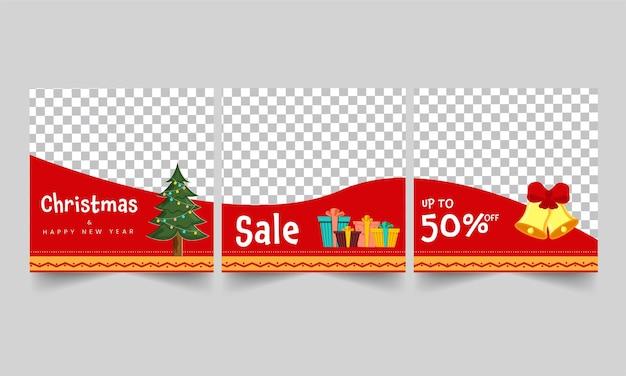 クリスマスと新年のセールの投稿またはテンプレートを赤とpngの背景に設定します。