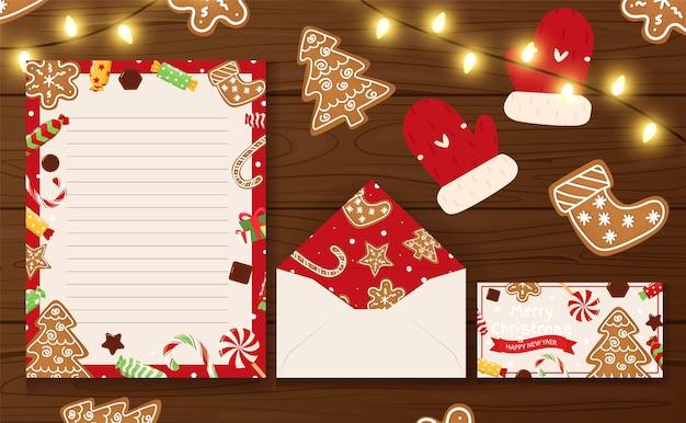 クリスマスと新年のテンプレートレター