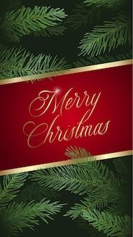 크리스마스와 새 해 벡터 인사말 카드 또는 포스터입니다. 텍스트 복사 공간 및 타이포그래피가 있는 소나무 가지 배경. 겨울 방학 소셜 네트워크 이야기 또는 장식 템플릿