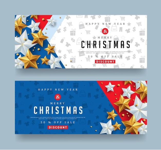 Рождественские и новогодние купоны со скидкой с серебряной и золотой звездой.