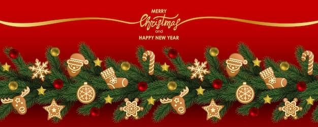 ジンジャーブレッドとクリスマスと新年のウェブバナーテキストの場所で冬の休日のテンプレートを繰り返します