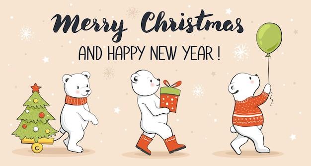 かわいいホッキョクグマとクリスマスと新年のバナー