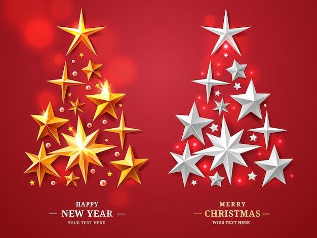 Рождество и новогодняя елка