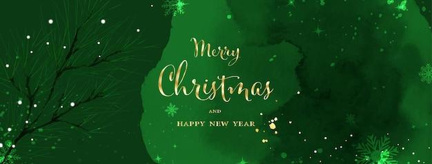 緑の背景にクリスマスと冬の水彩抽象芸術。手描きの水彩画で降る雪の松の枝。ヘッダーデザイン、バナー、カバー、ウェブ、カード、または壁の装飾に適しています。