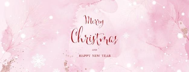 ピンクの背景にクリスマスと冬の水彩抽象芸術。手描きの水彩画で降る雪の松の枝。ヘッダーデザイン、バナー、カバー、ウェブ、カード、または壁の装飾に適しています。