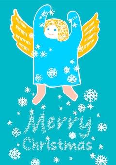クリスマスの天使、あなたのデザインの休日の装飾