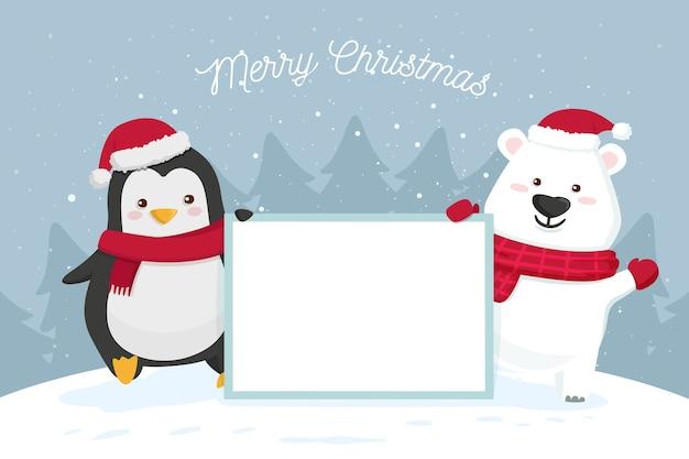 Christmas animal characters holding blank banner
