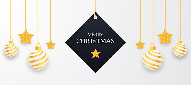 크리스마스 배경 배너 디자인 크리스마스 공 별 상자 디자인 크리스마스 배너