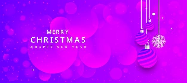 크리스마스 배경 배너 디자인 크리스마스 공 스타 상자 디자인