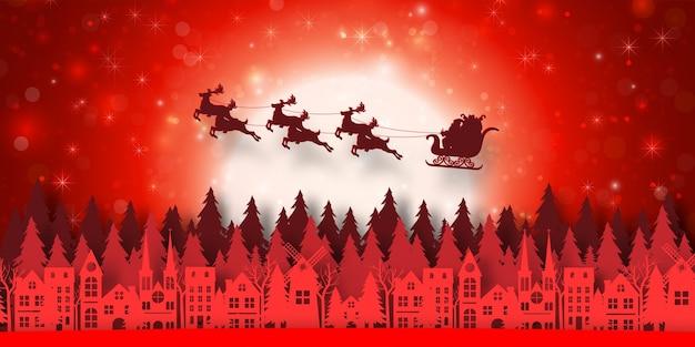 산타 클로스의 크리스마스 배경 배너가 마을에오고있다