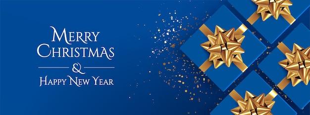 クリスマスの背景クラシックブルークリスマスと新年あけましておめでとうございます