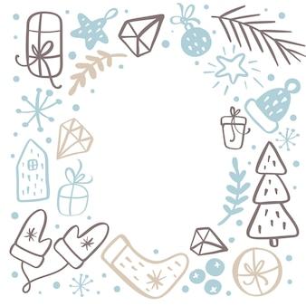 크리스마스 선물, 모자, 모자 및 기타 요소가 있는 크리스마스 배경 프레임입니다. 인사말 카드에 대 한 벡터 템플릿